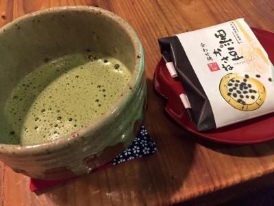 お茶と茶菓子