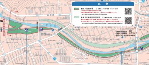 豊平川でbbq 3