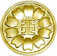 行政書士 SAI法務事務所