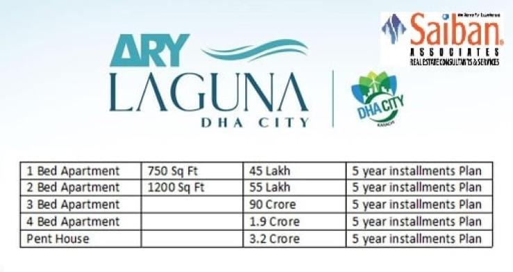 ary-laguna-prices-list
