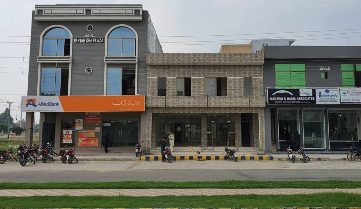 plaza for sale in lahore punjab-min