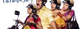 7 Filem Tamil Paling Best Wajib Tonton