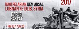 BANTUAN KECEMASAN !!! DAPUR RAKYAT UNTUK PELARIAN ARSAL , LUBNAN KE IDLIB , SYRIA
