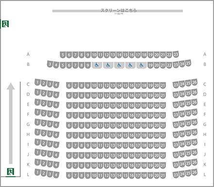 seat_kounosu_3