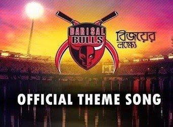 Barishal Bulls Theme Song