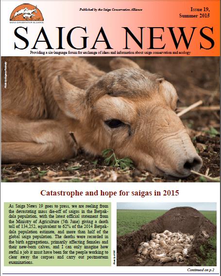 Saiga news issue 19 english