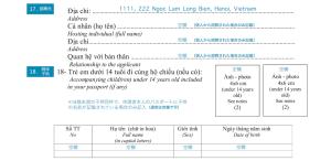 ベトナム_アライバルビザ_申請書_書き方(記入例)_Vietnam_Visa On Arrival_Application Form_Sample4_Resize