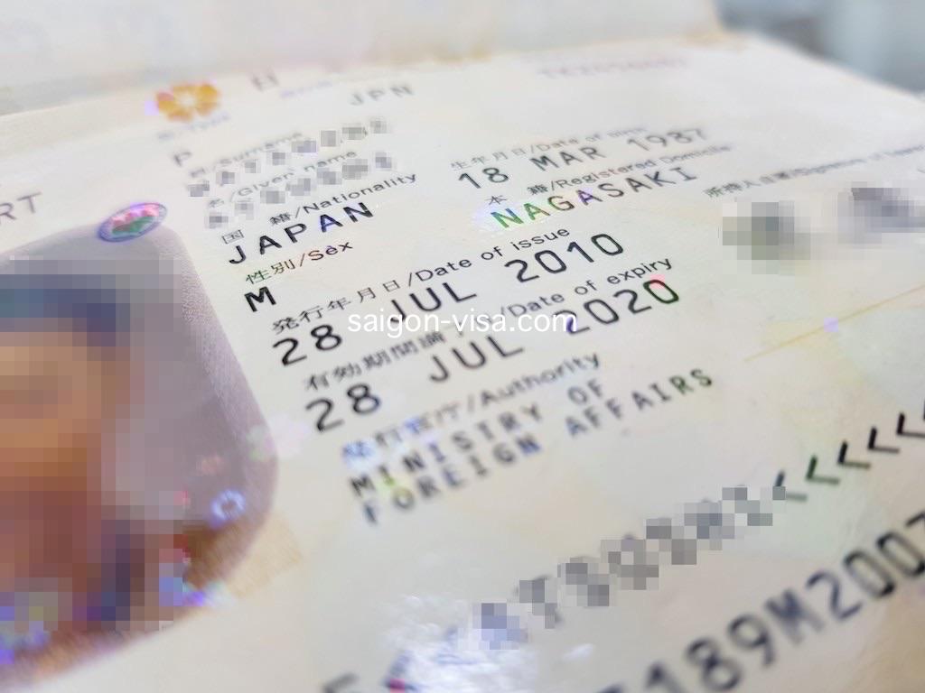 日本_パスポート_有効期間満了_ベトナムビザ大辞典