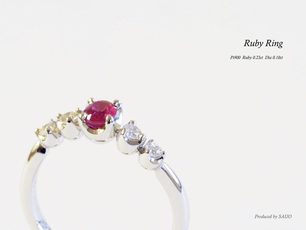 SAIJOで作られたオーダーメイドの指輪 ルビー|SAIJO|京都 宇治|オーダーメイドジュエリー