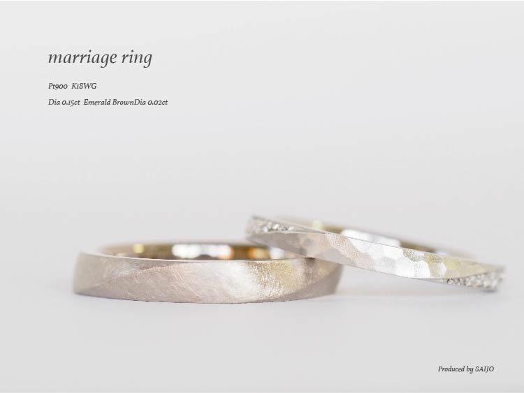 アンティーク ヴィンテージ マリッジリング 結婚指輪 ヘアライン 槌目 マット ダイヤモンド SAIJO 森拓郎