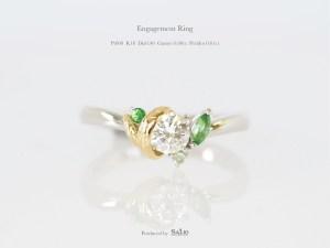 宇治茶葉をモチーフにしたオーダーメイドの婚約指輪