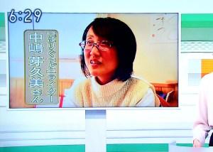 """NHKの""""輝く人""""のコーナーで取り上げられたばりぐっど編集部のライター中嶋"""