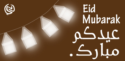 Reflecting on Ramadan & Helping Those in Need | Sail Magazine