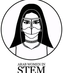 Celebrating Fierceness: Arab Women in STEM