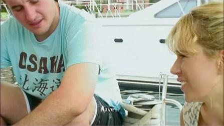 Sadie Kaye and Chris Tahaney (Sailing Miss Sadie)