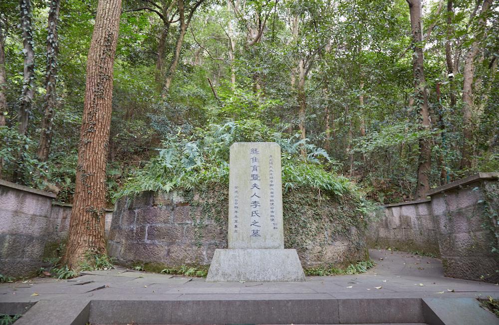 Gong Zhuiyu Tomb