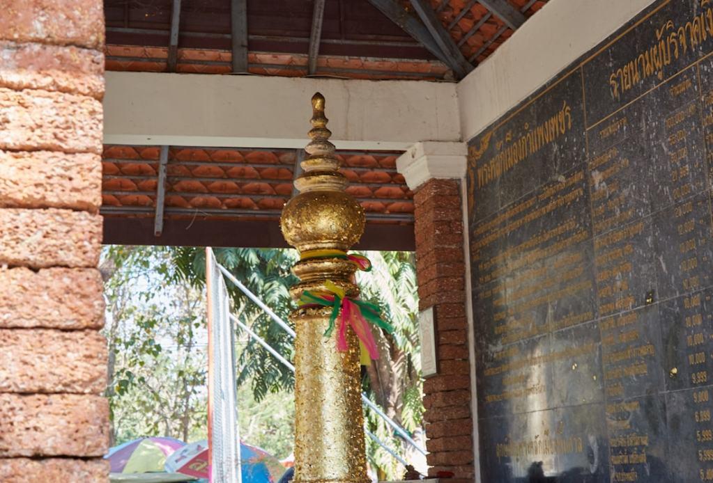 City Pillar Kamphaeng Phet