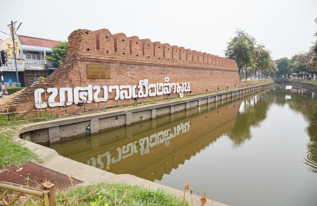 Lamphun City Wall