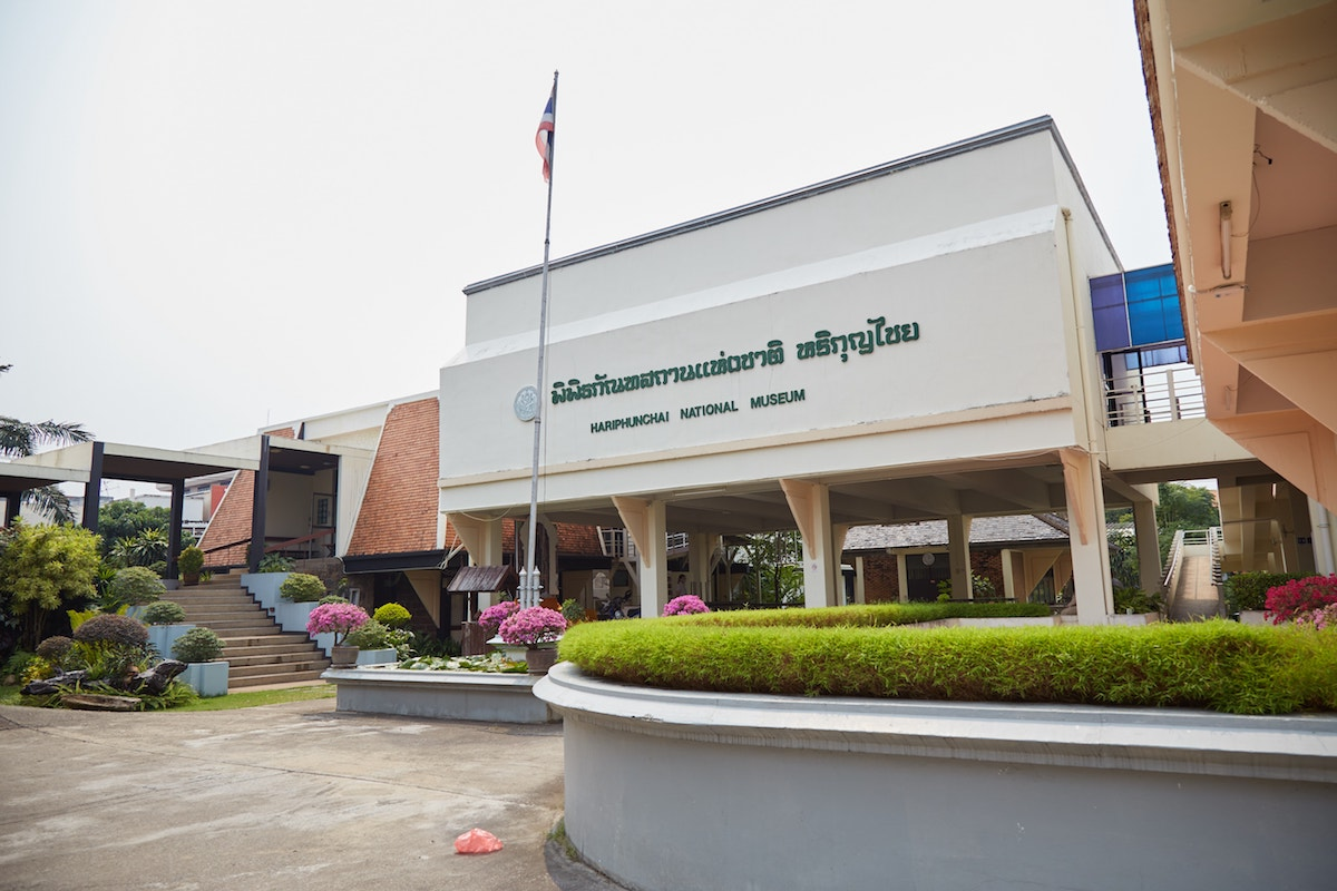 Lamphun National Museum