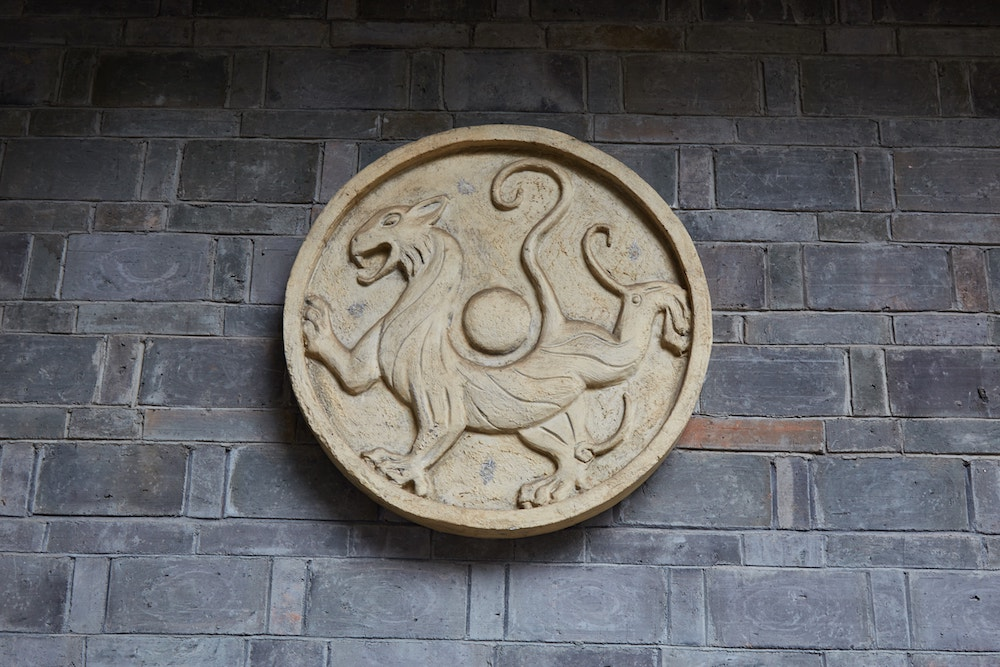 Four Heavenly Beasts China