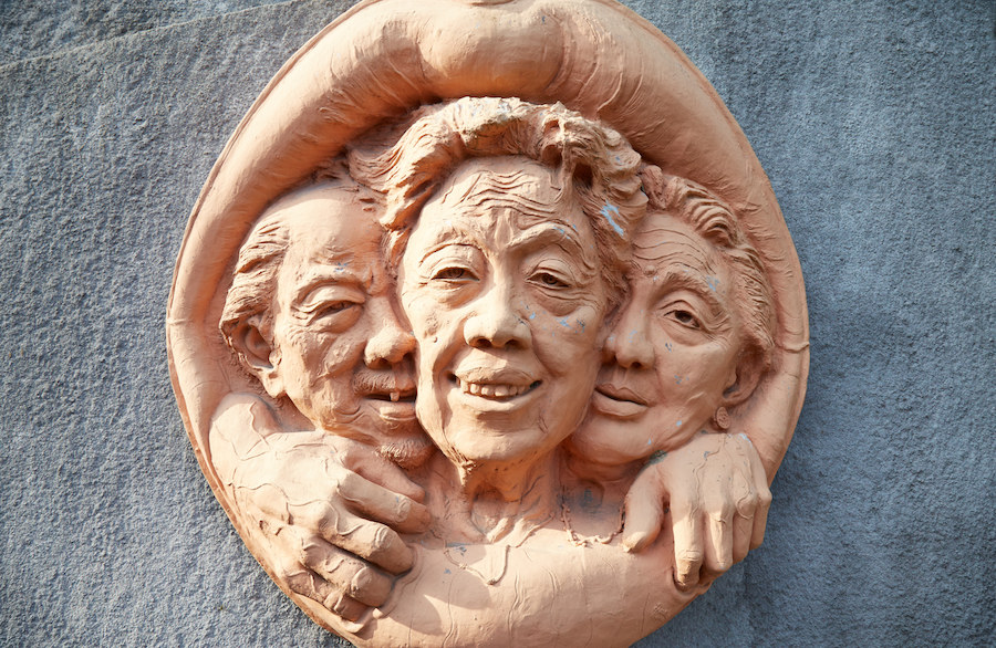 Museum Affandi Family