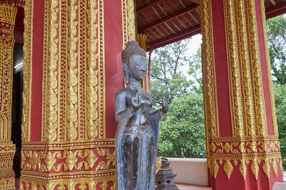 Haw Pha Kaew Phra Bang
