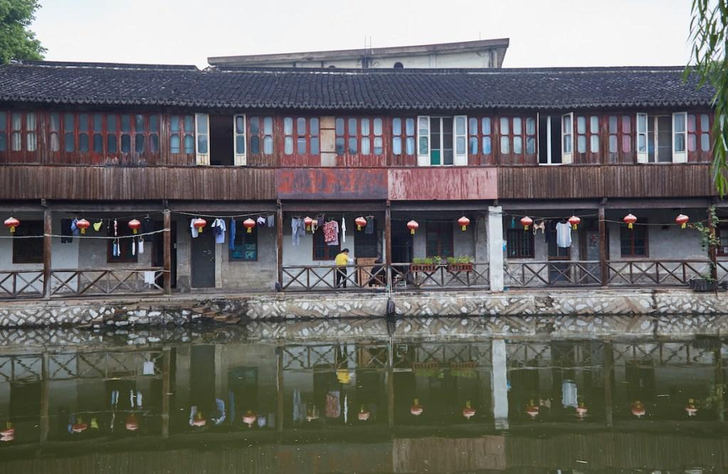 Nanxun House
