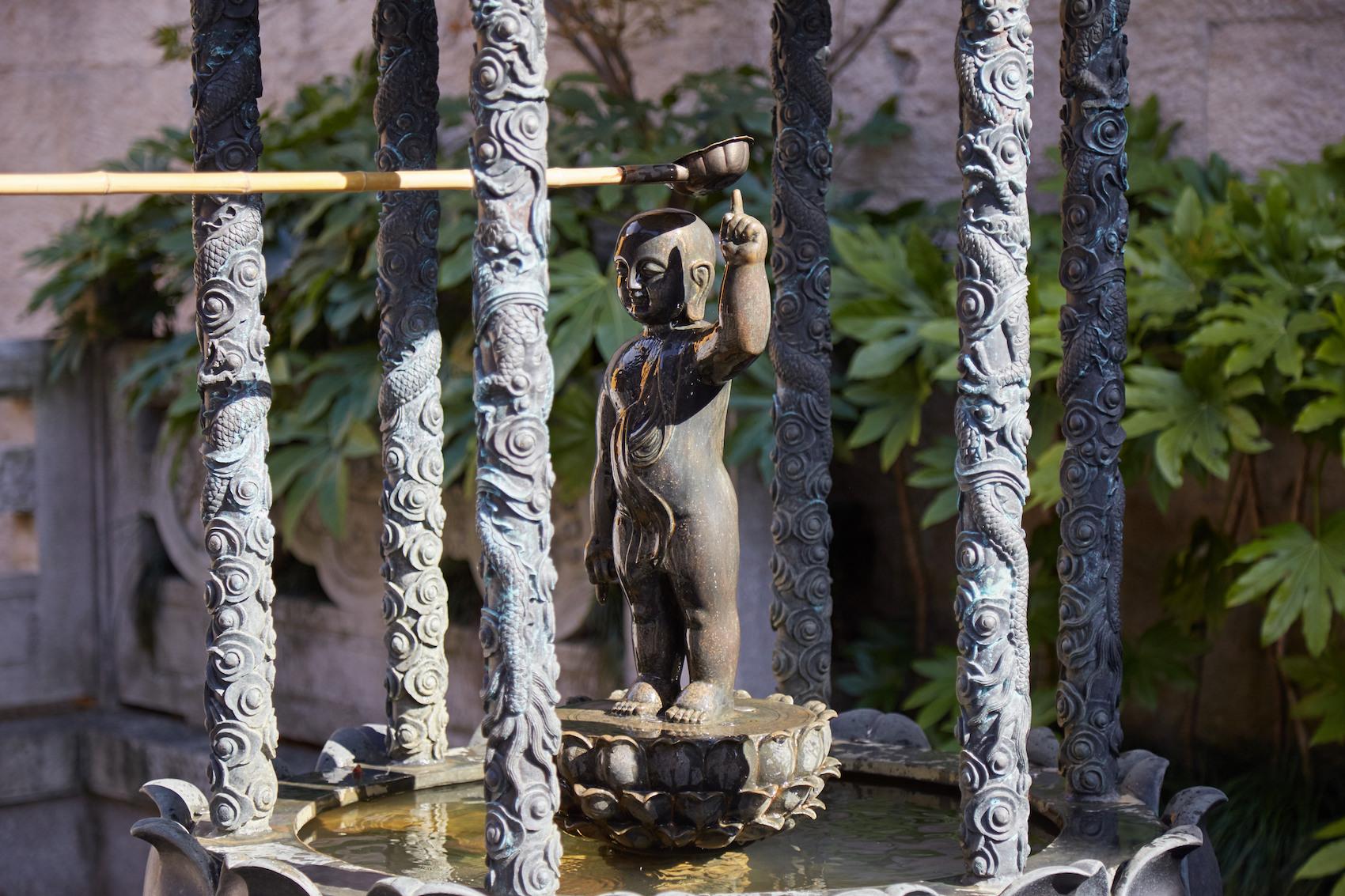 Bathing Statue