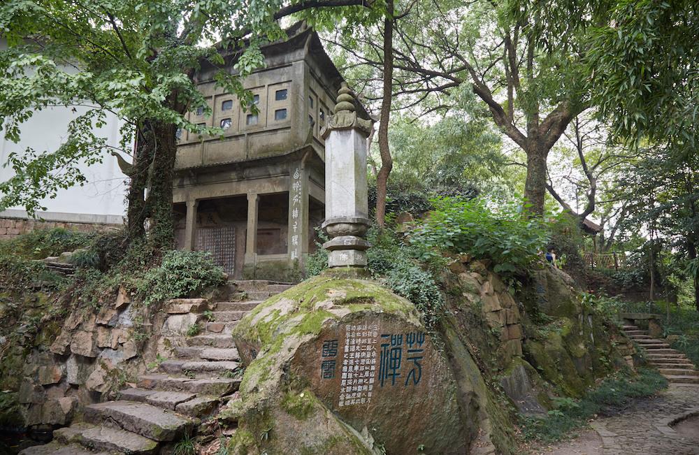 Tixian Pavilion Hangzhou's West Lake
