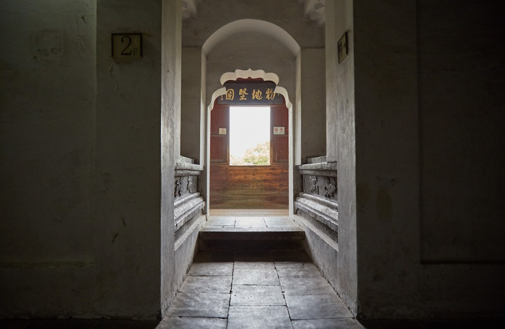 Liuhe Pagoda Interior