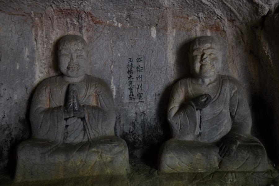 Yuru Cave Arhats