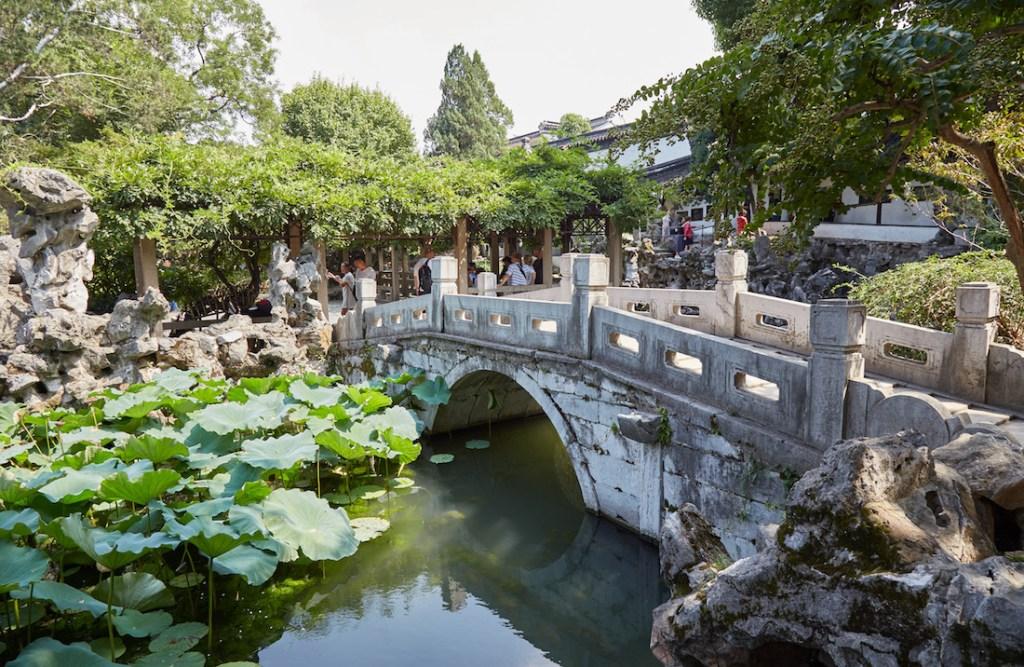 Lion Grove Garden Bridge