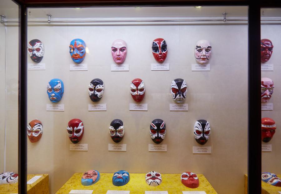 Royal Theater Masks Hue