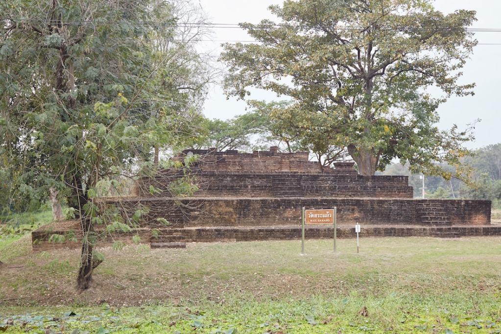 Wat Sa Kaeo