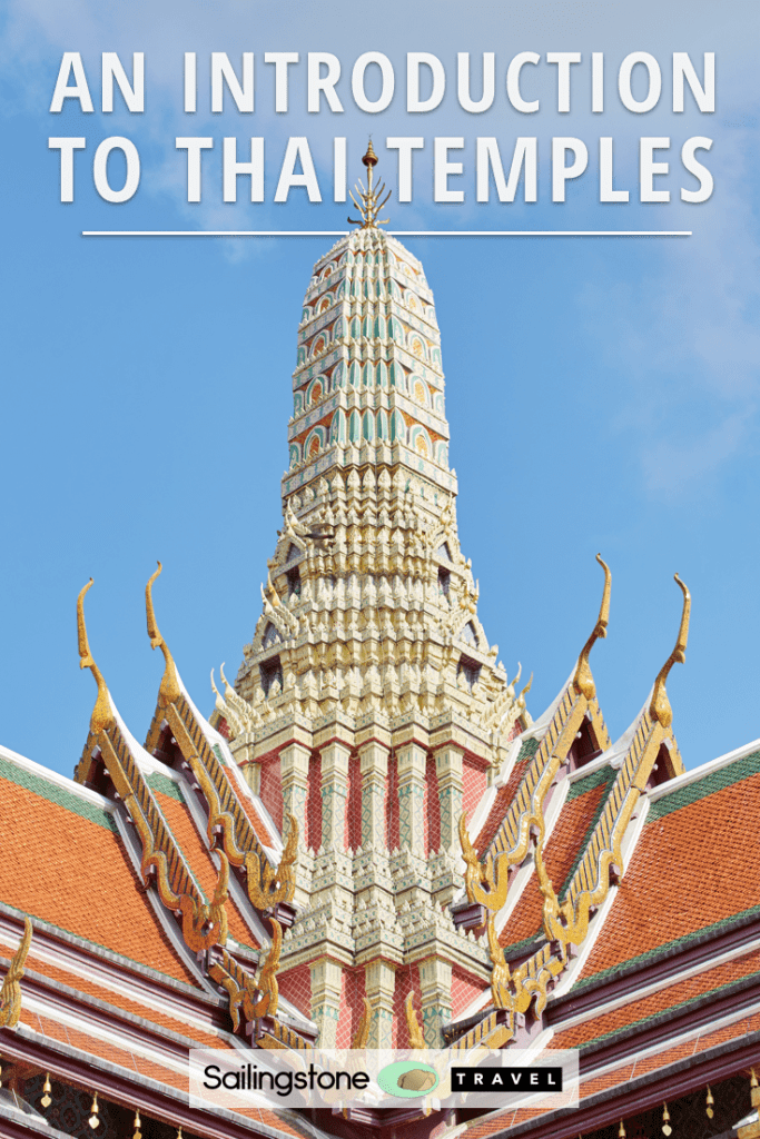 An Introduction to Thai Temples