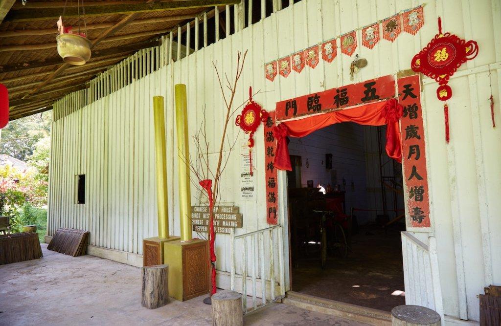 Sarawak Cultural Village Chinese