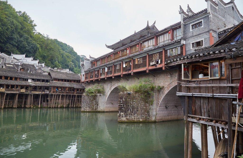 Fenghuang Rainbow Bridge