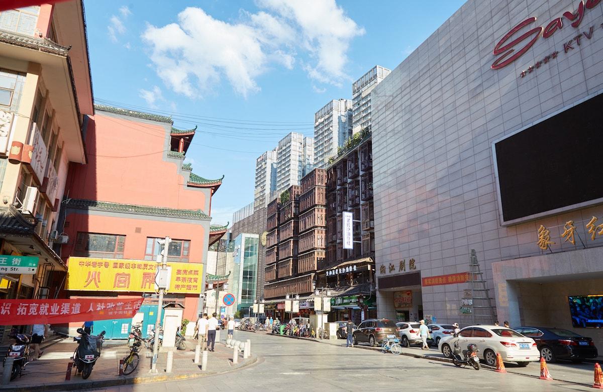 Huangxing South Pedestrian Street Changsha