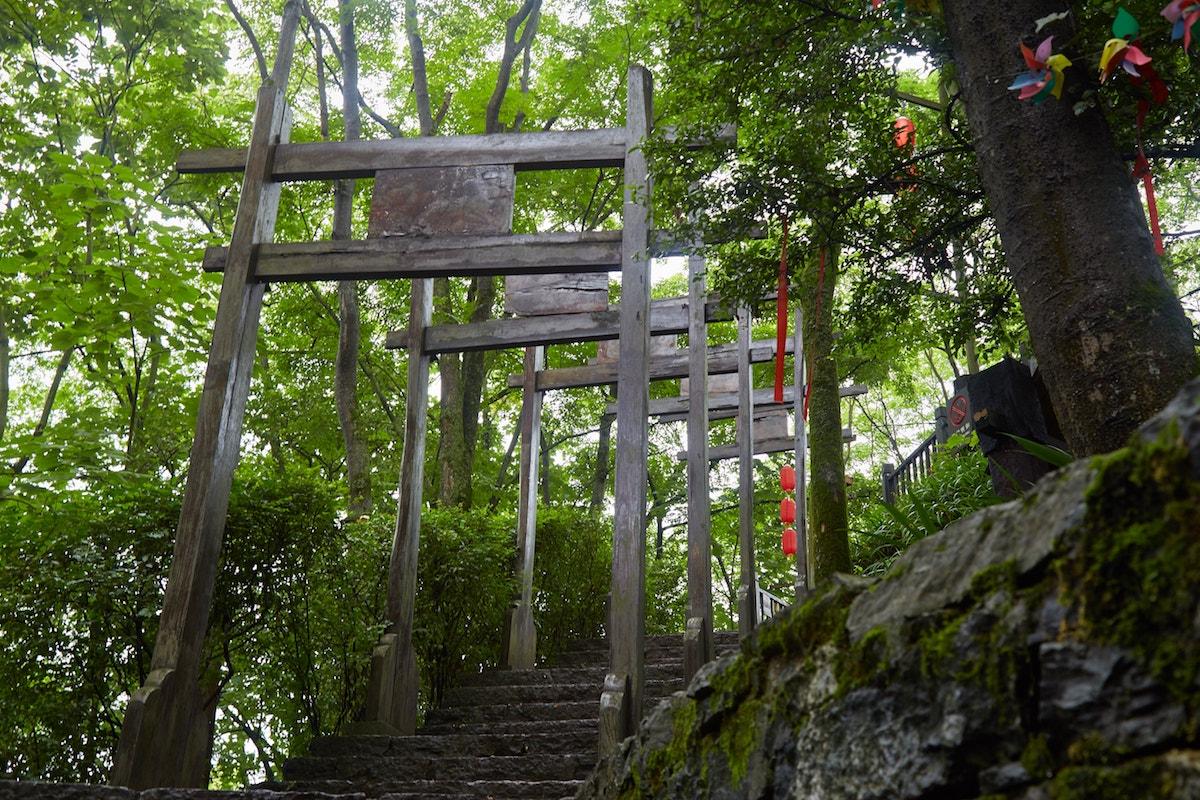 Nanhua Mountain Phoenix Cultural Spot