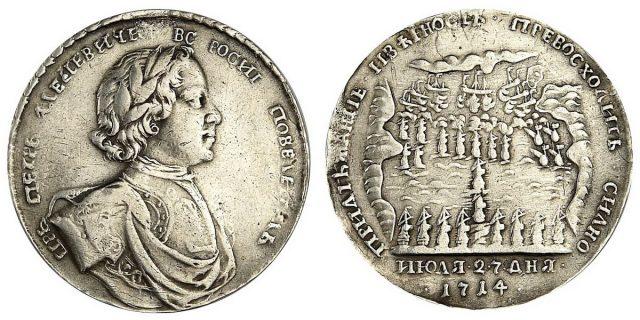 Медаль Гангутское сражение
