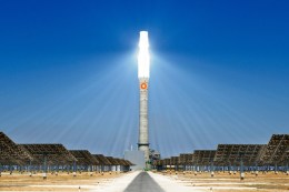 Gemasolar tower CSP