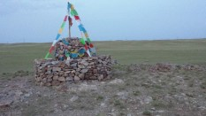 mongolia marker