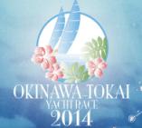 Okinawa Logo 2