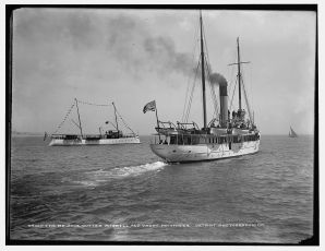 Pathfinder, left, with US Customs Cruiser Morrell
