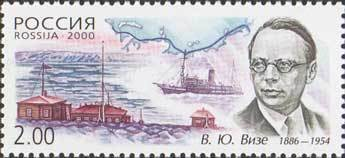 Stamp honouring Y.U. Wise an Arctic scientist who worked on the Litke (shown in the background)
