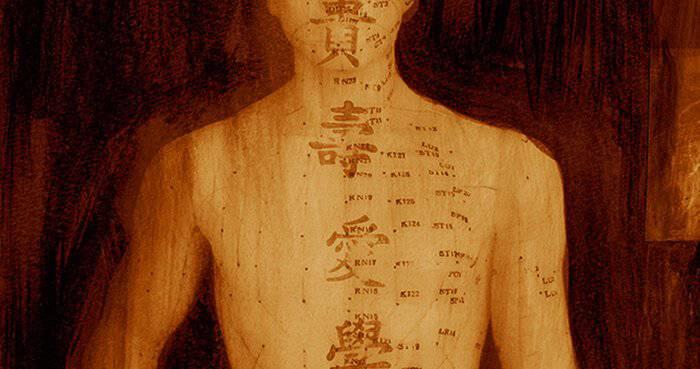 La carte des points d'acupuncture a été créé par les praticiens de guérison chinois il y a près de 2000 ans