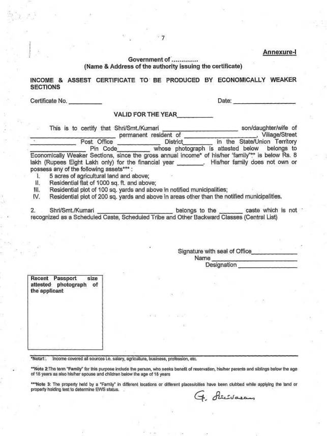 ews-reservation-format-income-assest-certificate