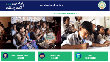 How to Apply for AP Amma Vodi Scheme Application Process?