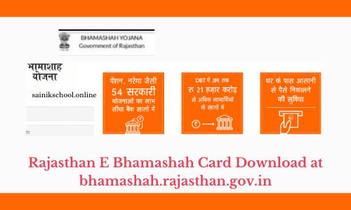Rajasthan E Bhamashah Card Download at bhamashah.rajasthan.gov.in