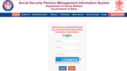 How to do SSPMIS Login?